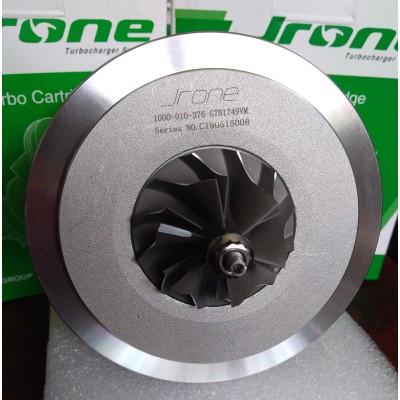 Картридж турбины GTB1749VM VAG 2.0 BMN/BMR/BUY/BUZ 170 л.с. Купить